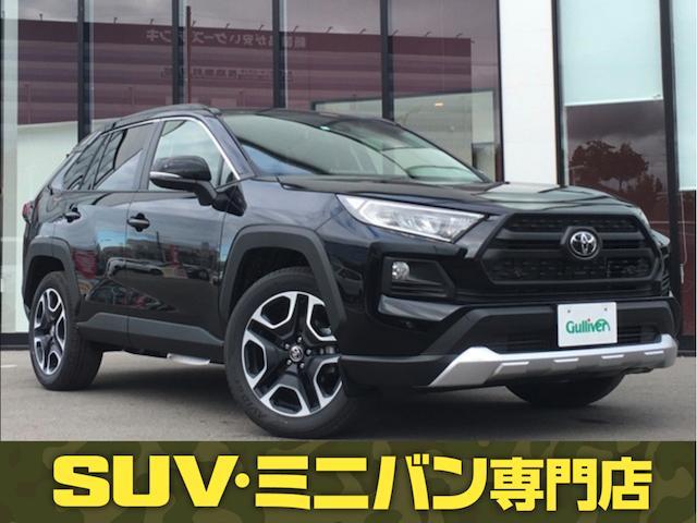トヨタ アドベンチャー登録済未使用 専用シート 衝突軽減  新品ナビ
