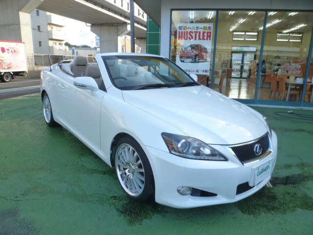 「レクサス」「IS」「オープンカー」「和歌山県」の中古車