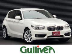 BMW1シリーズ セレブレーションEDマイスタイル