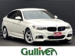 BMW3シリーズ グランツーリスモ Mスポーツ レザーシート