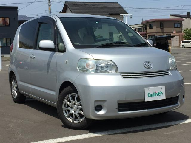 トヨタ 150i HIDセレクション