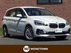 BMW2シリーズ グランツアラーラグジュアリー コンフォートPKG