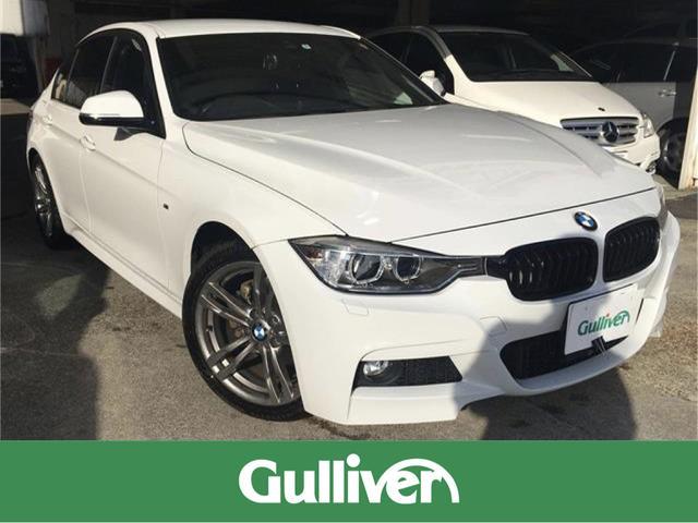 3シリーズ(BMW) 320d 中古車画像