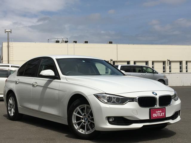 BMW 3シリーズ xDrive