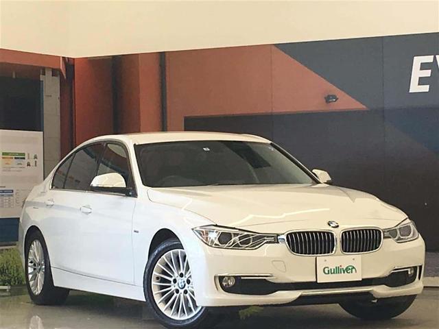 BMW 3シリーズBパフォーマンス ラグジュアリー 純正ナビ ETC