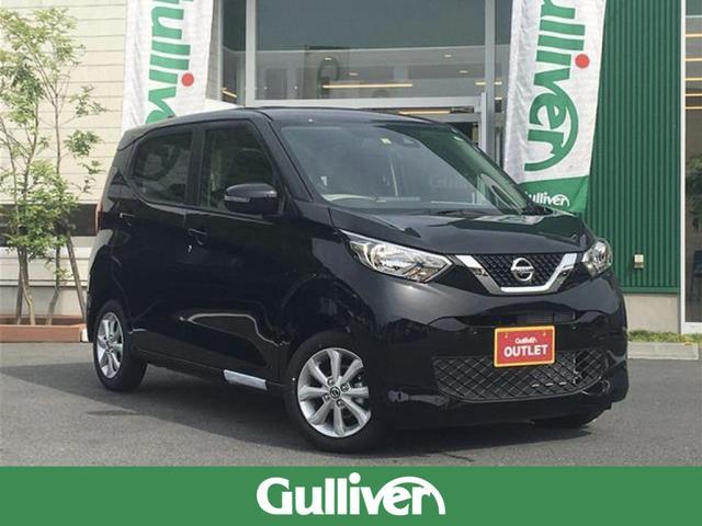 「日産」「デイズ」「コンパクトカー」「愛媛県」の中古車