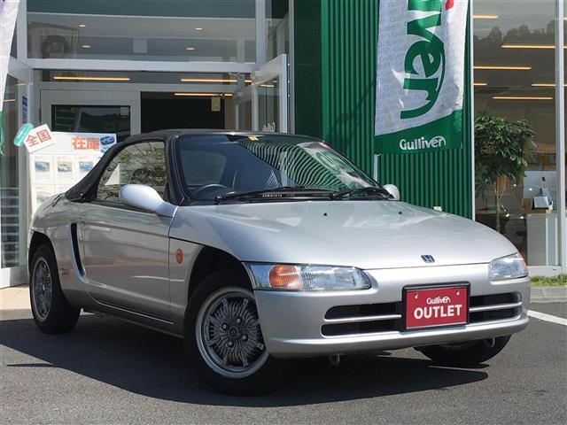 「ホンダ」「ビート」「オープンカー」「愛媛県」の中古車