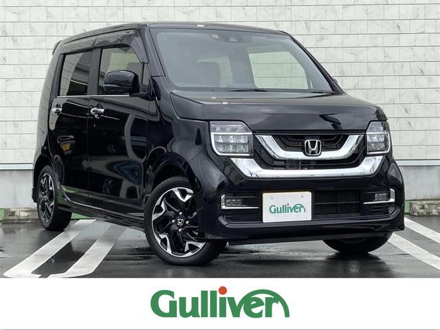 「ホンダ」「N-WGNカスタム」「コンパクトカー」「愛知県」の中古車