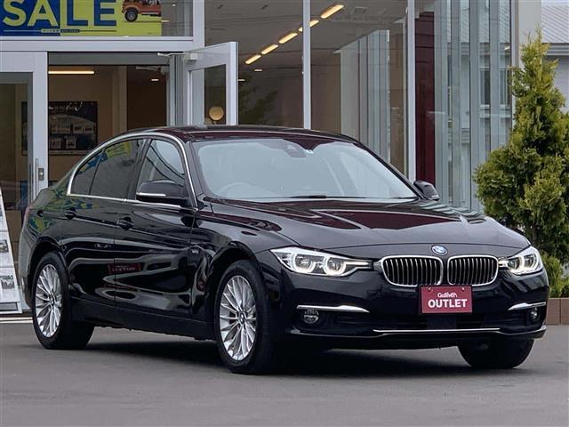 BMW 3シリーズ xDrive ラグジュアリー 黒革シート