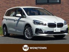 BMW2シリーズ グランツアラー ラグジュアリー