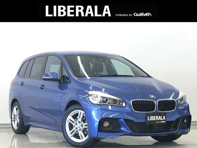 BMW 2シリーズ 218dグランツアラー Mスポーツ 1オーナー Harman/Kardon インテリセーフ Pバックドア シートH 純正HDDナビ Bカメラ アルカンターラコンビ 純正17インチAW LEDライト リミットコントロール ETC