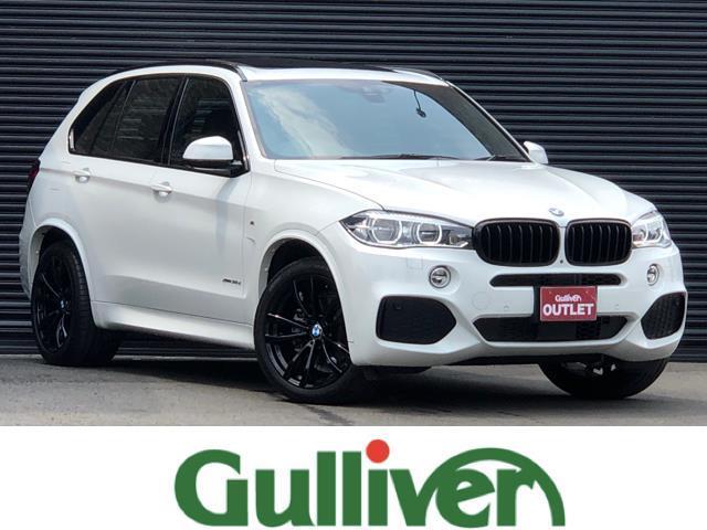 BMW X5 リミテッドホワイト 80台限定車 ブラックレザーシート パノラマサンルーフ プライムパッケージ インテリジェントセーフティ アダクティブクルーズ 純正LEDヘッドライト クリアランスソナー 全周囲カメラ ハーマンカードン