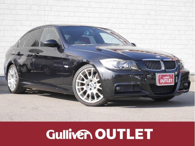 BMW 323i 純正オーディオ  レザーシート パワーシート シートヒーター オートライト HIDヘッドライト フォグライト オートエアコン ダブル/サイドエアバック トラクションコントロール
