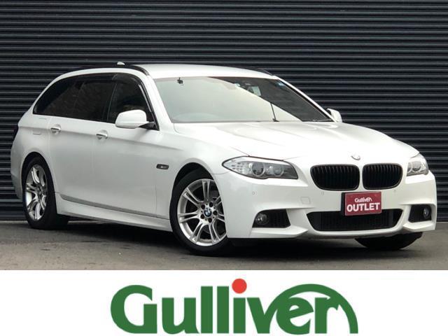 「BMW」「5シリーズ」「ステーションワゴン」「大分県」「ガリバー別府店」の中古車