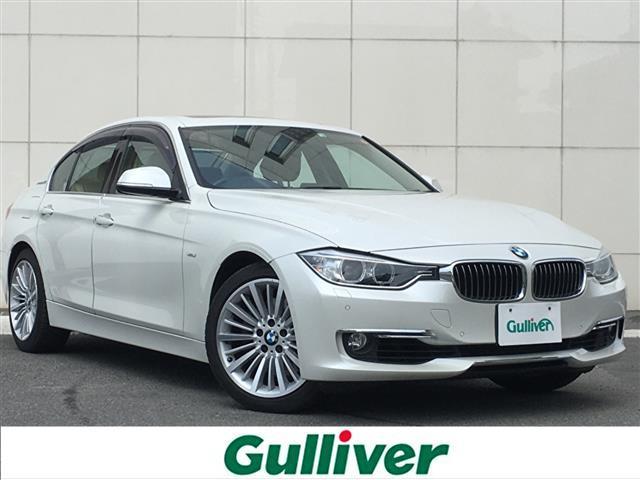 BMW 3シリーズ 3シリーズ 3 ラグジュアリー