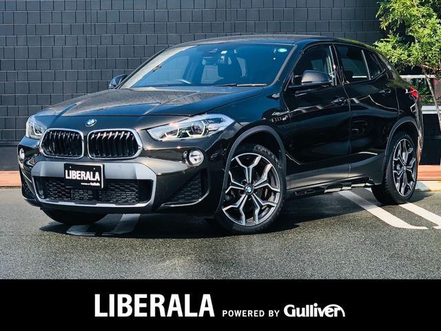 BMW X2 xDrive 20i MスポーツX ACC 衝突軽減ブレーキ パワーバックドア バックカメラ HDDナビ ビルトインETC 前席シートヒーター コーナーセンサーヘッドアップディスプレイ オートワイパー