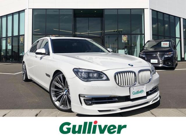 BMW 7シリーズ 7L
