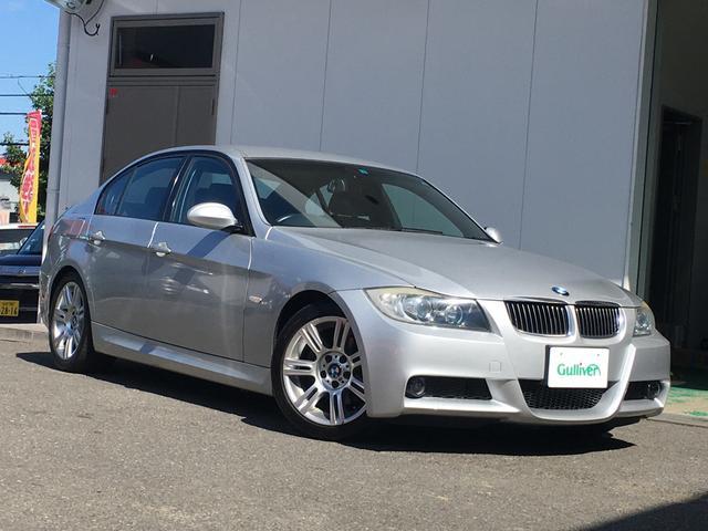 3シリーズ(BMW) 中古車画像