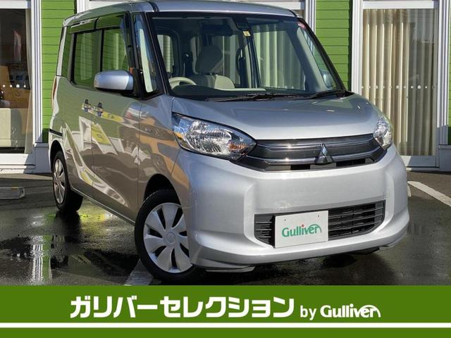 三菱 G e-アシスト