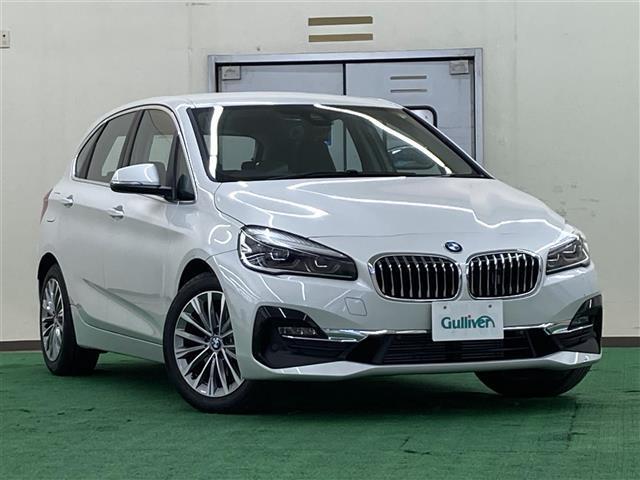 BMW 2シリーズ xDriveアクティブツアラー ラグジュアリー