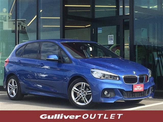 BMW 218dアクティブツアラー Mスポーツ 純正ナビ DVD再生 Bluetooth接続 バックカメラ ETC プッシュスタート スマートキー MTモード付きAT AUTOライト HID フォグランプ 電子パーキング ステアリングスイッチ