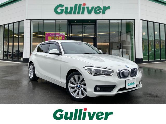 BMW 1シリーズ 118i 1シリーズ セレブレーションEDマイスタイル  純正ナビ/ドライビングアシストパッケージ/パーキングサポートパッケージ