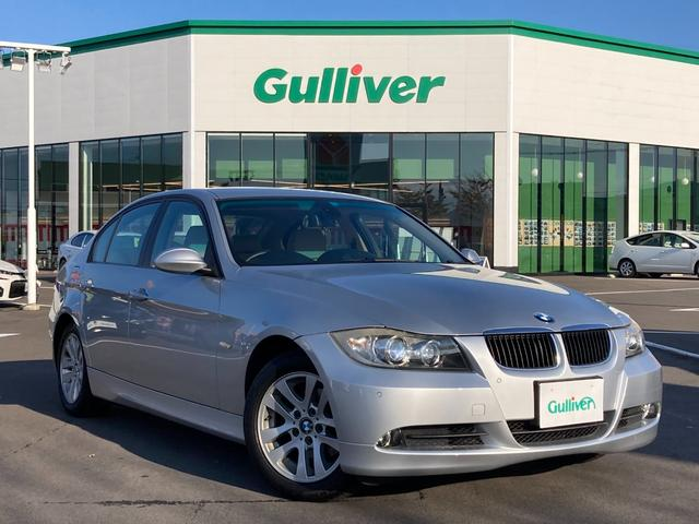 BMW 320i ワンオーナー 本革シート スマートキー 社外HDDナビ 運転席パワーシート シートヒーター 前後ソナーセンサー HIDオートライト フォグランプ MTモード付きAT 純正16インチアルミホイール