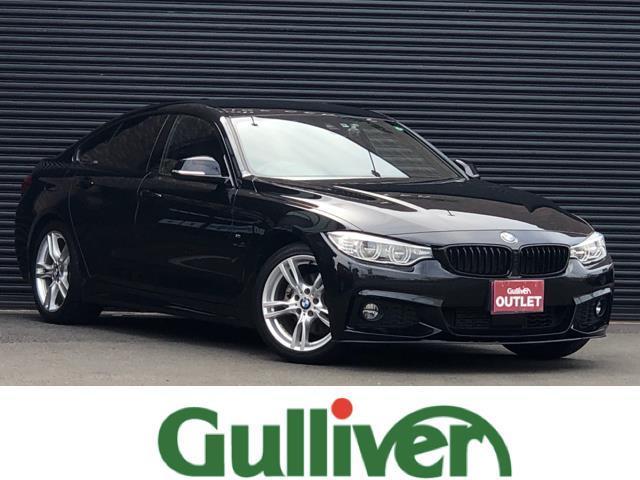 BMW 420iグランクーペ Mスポーツ 4シリーズ グランクーペ Mスポーツ インテリジェントセーフティ アダクティブクルーズ レーンディパーチャー 純正LEDライト LEDフォグ オートライト 純正メーカーナビ ヴァックカメラ 純正アルミ