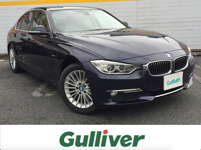 BMW 3シリーズ ラグジュアリー