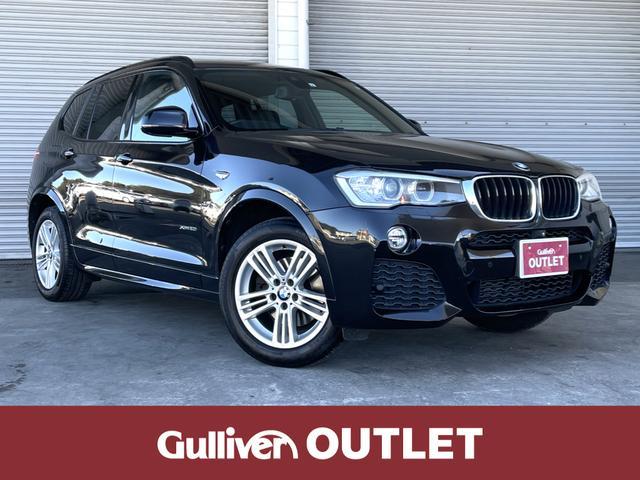BMW X3 xDrive 20i Mスポーツ 衝突被害軽減ブレーキ/クルーズコントロール/純正ナビ/Bluetooth/フルセグ/バックカメラ/フロントカメラ/電動バックドア/ハーフレザーシート/パワーシート/ETC