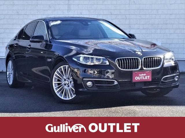 BMW 5シリーズ アクティブハイブリッド5ラグジュアリー 革シート/サンルーフ