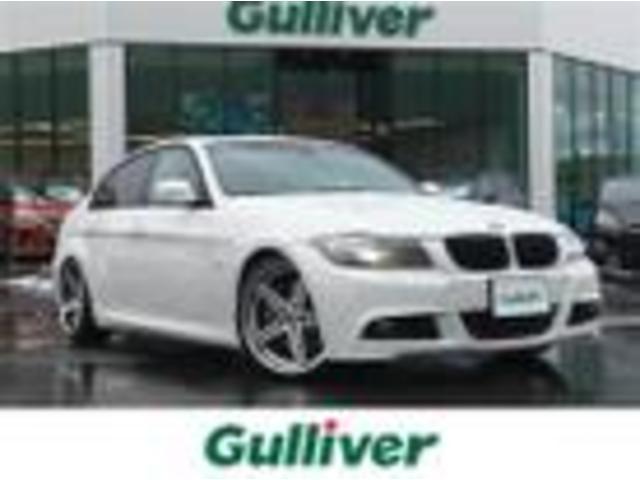 BMW 3シリーズ Mスポーツパッケージ