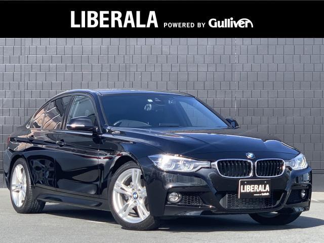 BMW 318i Mスポーツ インテリジェントセーフティ コンフォートアクセス クルーズコントロール 純正ナビ バックカメラ 前後ドラレコ オートライト LEDヘッドライト ETC リアクリアランスソナー
