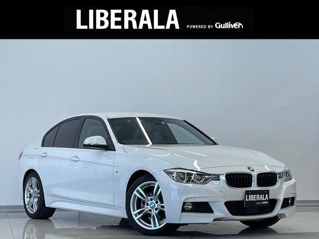 BMW 3シリーズ 320i Mスポーツ 1オーナー ACC SOSコール コンフォートA 純正HDDナビ タッチパッド対応 Bカメラ LEDライト 純正18インチAW Pシート ミラー一体型ETC コーナーセンサー フットトランクオープナー