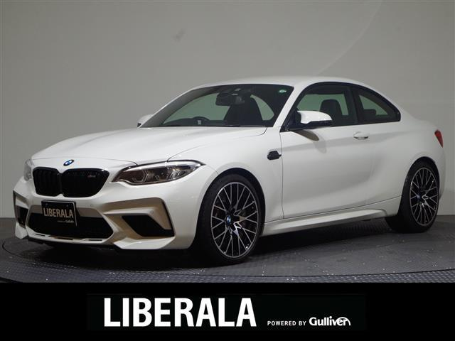 BMW M2 コンペティション ワンオーナー/ブラックレザー/インテリジェントセーフティ/スペアキー/ディーラー記録簿R1・R2有り/シートヒーター/パワーシート/リアソナー/純正フロアマット有り/バックカメラ