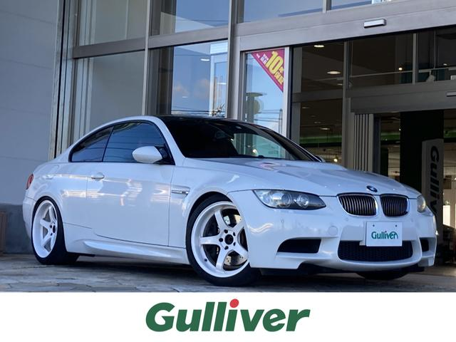 BMW M3クーペ AKRAVOPOVIC 4本出しマフラー ADVAN Racing 19インチホワイトアルミホイール KW車高調 純正アルミ&サスペンション有 GPSレーダー ブラウンレザーシート シートヒーター