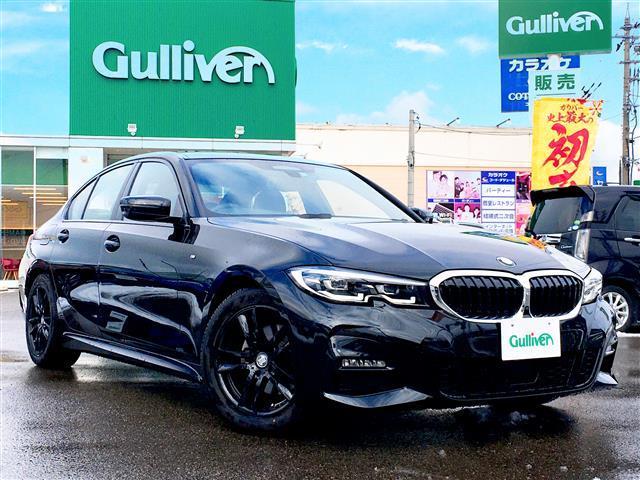 BMW 320i Mスポーツ 純正HDDナビ/アクティブクルコン/パークディスタンスコントロール/パーキングアシスト/レーンディパーチャー/全方位カメラ/衝突軽減ブレーキ/LEDライト/社外17インチAW/前後ドラレコ