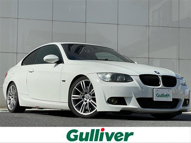 BMW 3シリーズ 3シリーズ クーペ Mスポーツパッケージ