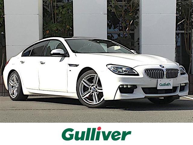 BMW 6シリーズ 650iグランクーペ Mスポーツ /1オーナー/サンルーフ/純正HDDナビ/CD/DVD/BT/フルセグTV/ETC/バックカメラ/衝突軽減ブレーキ/コーナーセンサー/クルコン/レザーシート/パワーシート/シートヒーター/保証書&取説