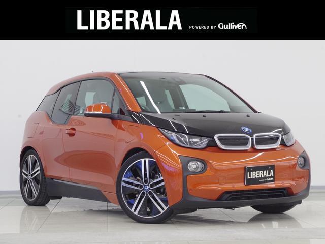 BMW i3 レンジ・エクステンダー装備車 インテリセーフ サンルーフ OP20インチAW ACC 純正HDDナビ バックカメラ ベージュシート 純正LEDライト フォグ コーナーセンサー SOSコール ミラー一体型ETC Bluetooth