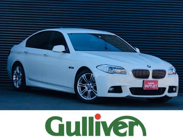 BMW 523i 5シリーズ Mスポーツ 純正メーカーナビ バックカメラ クリアランスソナー 純正HIDヘッドライト フォグランプ オートライト オートワイパー 革巻きステアリング ステリモ スマートキー ETC