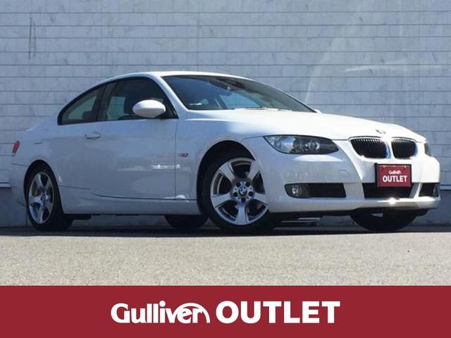 BMW 3シリーズ クーペ 純正オーディオ/サンルーフ/HIDライト