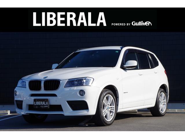 BMW xDrive20d ブルーパフォ Mスポ