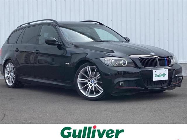 BMW 3シリーズ 320iツーリング Mスポーツ メーカーHDDナビ/CD/MSV/ミラー一体型ETC/前席パワーシート/革巻ステアリング/ステアリングスイッチ/純正AW/キセノンヘッドライト/オートライト/フォグランプ/電動格納ミラー/キーレス