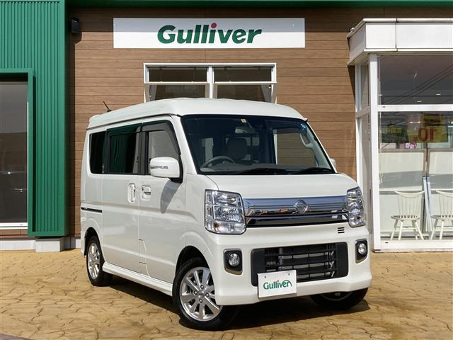 「日産」「NV100クリッパー」「コンパクトカー」「宮崎県」の中古車