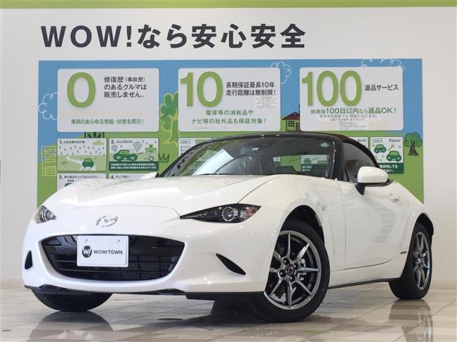 マツダ 100周年特別記念車