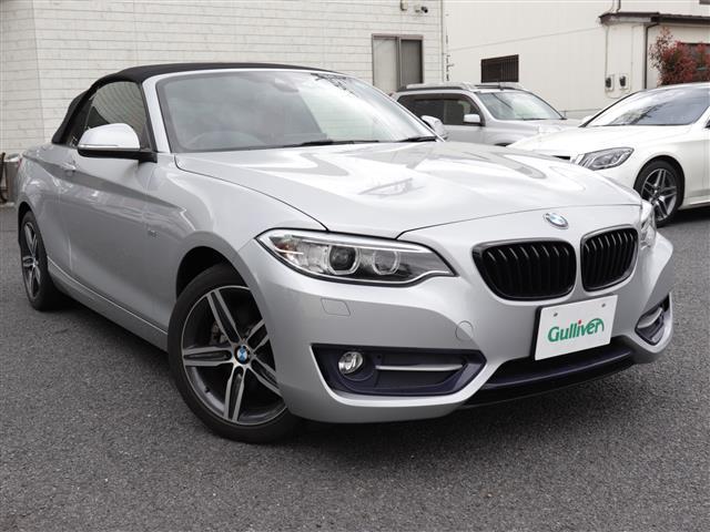 BMW 2シリーズ 2シリーズ カブリオレ スポーツ