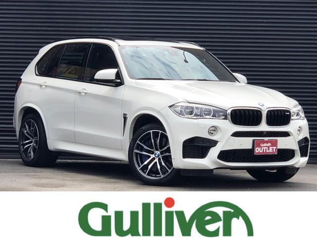 BMW X5 M ベースグレード ブラックレザーシート パノラマサンルーフ ハーマンカードン インテリジェントセーフティ ヘッドアップディスプレイ 全周囲カメラ 純正HDDナビ フルセグ クリアランスソナー 純正LED AFS ETC