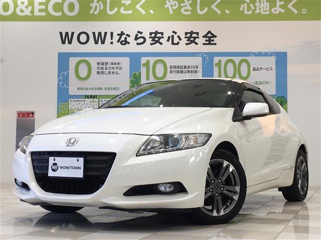 ホンダ CR-Z αブラックレーベル 純正ナビ 黒レザー Bカメラ クルコン