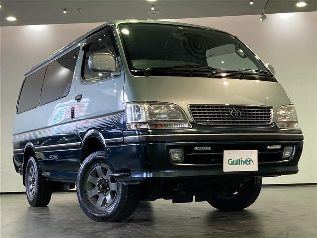 トヨタ ハイエースワゴン スーパーカスタム G